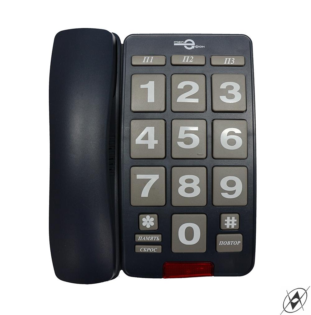 Аттел 206 Телефонный аппарат проводной кнопочный